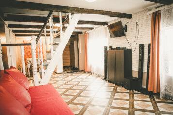 Новый гостевой коттедж в Дёме, 80 кв.м. на 10 человек, 2 спальни, Торговый проспект, Уфа - Фотография 1
