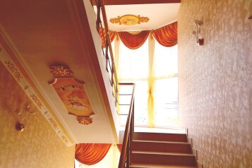 Отель , Чудесная улица на 20 номеров - Фотография 4