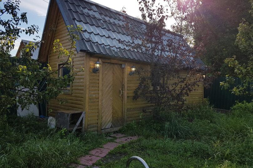Загородный дом в Левково, 121 кв.м. на 10 человек, 2 спальни, с. Левково, 2А, Пушкино - Фотография 20