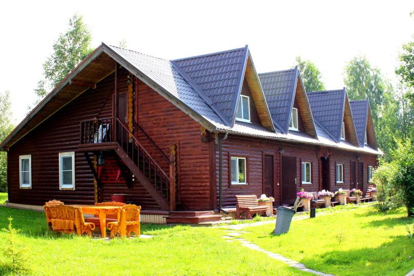 Гостиница стандарт, Якутино, 1, Углич - Фотография 1
