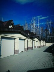 Таунхаус, 90 кв.м. на 7 человек, 2 спальни, Солнечная, Банное - Фотография 2