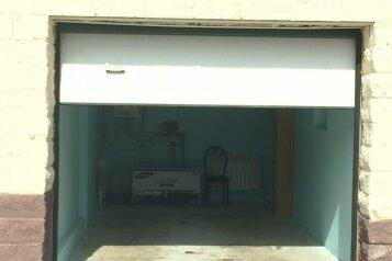Таунхаус, 90 кв.м. на 7 человек, 2 спальни, Солнечная, Банное - Фотография 3