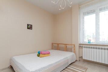 1-комн. квартира, 27 кв.м. на 5 человек, улица Немировича-Данченко, Новосибирск - Фотография 1