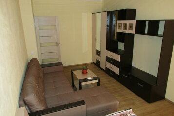 1-комн. квартира, 42 кв.м. на 4 человека, Парковая улица, Анапа - Фотография 1
