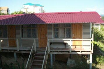 Гостиница, Огородный переулок на 3 номера - Фотография 1