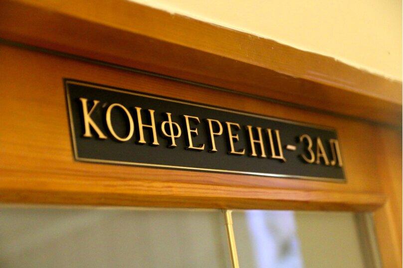 """Гостиница """"Палас"""", улица Чехова, 8 на 37 номеров - Фотография 43"""