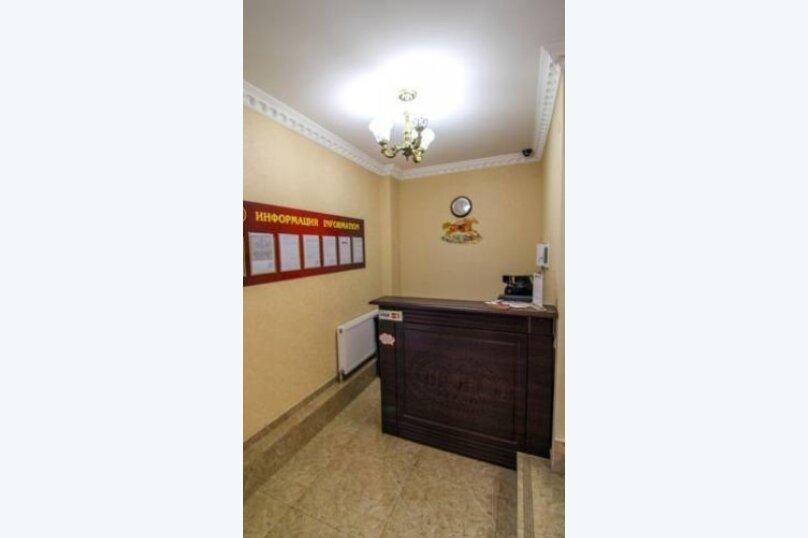 """Отель """"ЛЮКС"""", улица Москалёва, 11 на 10 номеров - Фотография 46"""