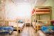 Комната хостельного типа для женщин верхнее место:  Койко-место, 1-местный - Фотография 14