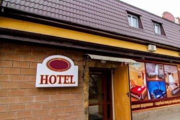 Отель, улица Москалёва на 10 номеров - Фотография 1