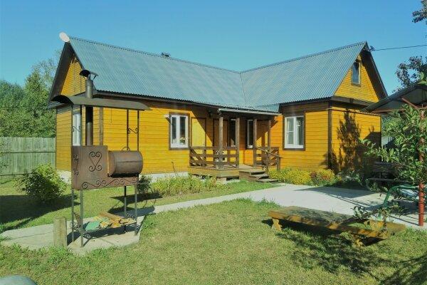 Гостевой дом, 77 кв.м. на 6 человек, 3 спальни, улица Пинаиха, 4, Суздаль - Фотография 1