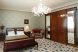 Полулюкс Junior suite:  Номер, Полулюкс, 2-местный, 1-комнатный - Фотография 42