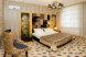 Полулюкс Junior suite:  Номер, Полулюкс, 2-местный, 1-комнатный - Фотография 41