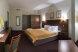 Апартаменты Делюкс:  Квартира, 4-местный (2 основных + 2 доп) - Фотография 44