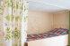 8-местный смешанный номер, Советская улица, 75, Кировский район, Томск - Фотография 1