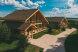 Комфортные дома из дерева на берегу реки, Луговая, 45 на 4 номера - Фотография 3