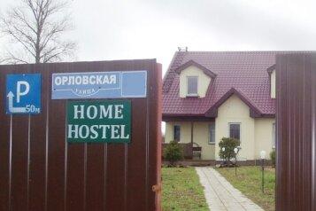 """Хостел """"Home"""", Орловская улица, 6к1 на 5 номеров - Фотография 1"""