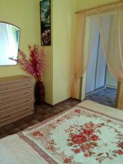 Дом для семейного отдыха, 50 кв.м. на 5 человек, 2 спальни, Революционная улица, Геленджик - Фотография 3