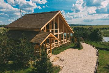 Комфортные дома из дерева на берегу реки, Луговая на 3 номера - Фотография 3