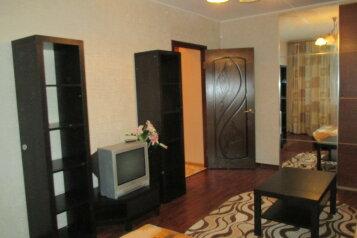 2-комн. квартира на 4 человека, Крестовая, 141, Рыбинск - Фотография 1