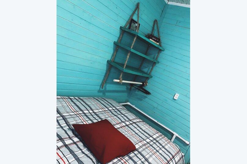 Husky Moa, Матросы, Пряжинское шоссе на 8 комнат - Фотография 25