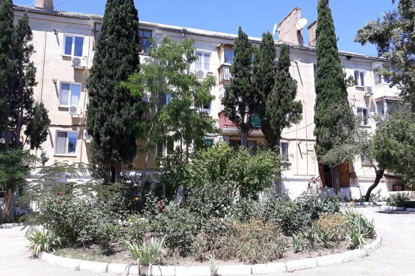 Эконом дворик из СССР, 15 кв.м. на 4 человека, 1 спальня, улица Ленина, 130, Коктебель - Фотография 44