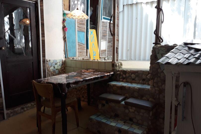 Эконом дворик из СССР, 15 кв.м. на 4 человека, 1 спальня, улица Ленина, 130, Коктебель - Фотография 55