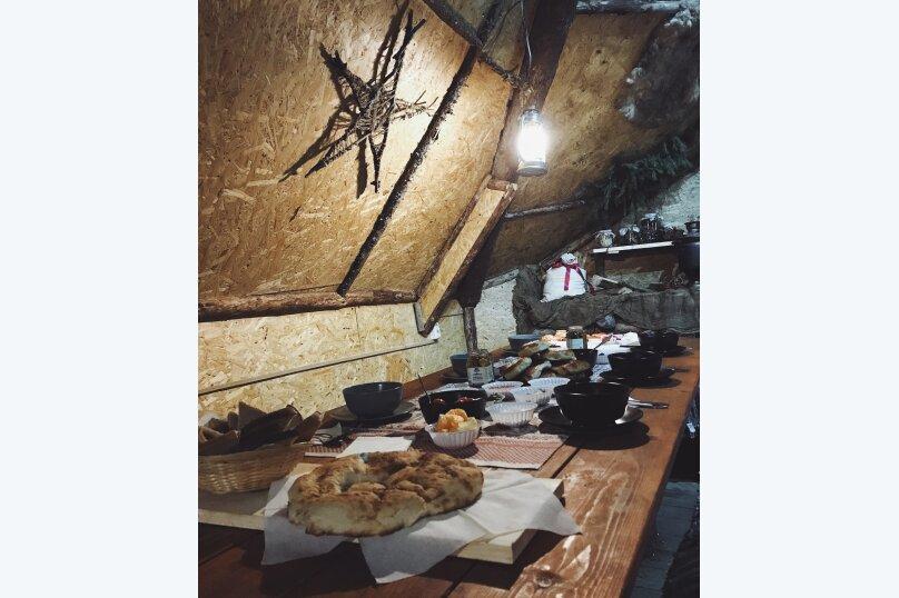 Husky Moa, Матросы, Пряжинское шоссе на 8 комнат - Фотография 9