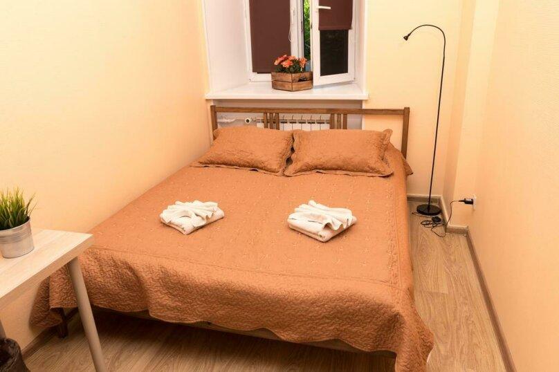 Двухместный номер Делюкс с 1 кроватью + дополнительная кровать, Новослободская улица, 50/1с1, Москва - Фотография 1