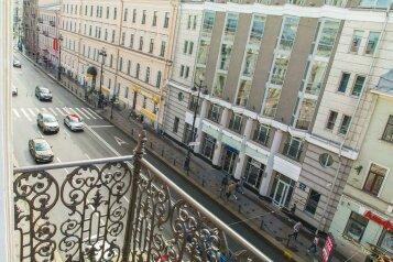 Отель, Невский проспект, 122 на 64 номера - Фотография 1