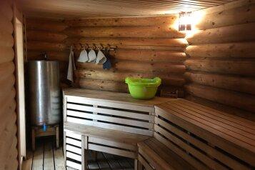Дом на берегу водоема, 200 кв.м. на 15 человек, 3 спальни, Шабердейка, Ижевск - Фотография 4