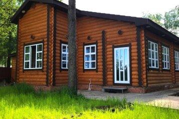 Дом на берегу водоема, 200 кв.м. на 15 человек, 3 спальни, Шабердейка, Ижевск - Фотография 1