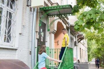 Хостел, Новослободская улица на 4 номера - Фотография 1