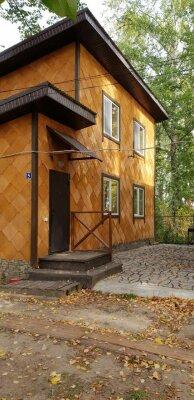 Дом, 108 кв.м. на 4 человека, 2 спальни, Товарная улица, 181А, Казань - Фотография 1