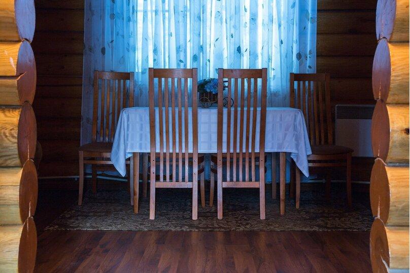 Одноэтажный деревянный дом, 50 кв.м. на 4 человека, 2 спальни, деревня Стреково, 3, Дмитров - Фотография 3