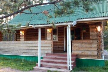 Дом, 60 кв.м. на 8 человек, 3 спальни, д. Ууксу, Совхозная улица, Питкяранта - Фотография 1