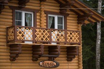 Двухэтажный деревянный коттедж с русской баней, 60 кв.м. на 6 человек, 2 спальни, деревня Стреково, Дмитров - Фотография 2