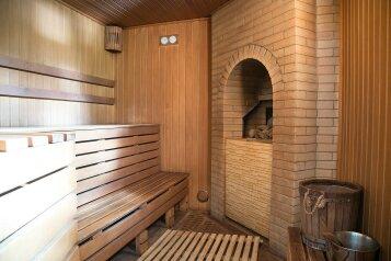 Двухэтажный деревянный коттедж с русской баней, 60 кв.м. на 6 человек, 2 спальни, деревня Стреково, 1, Дмитров - Фотография 4