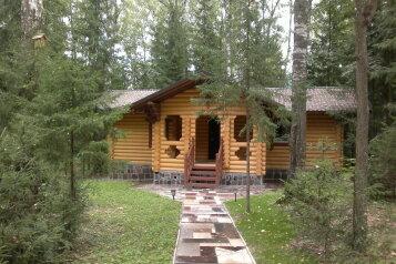 Одноэтажный деревянный дом, 50 кв.м. на 4 человека, 2 спальни, деревня Стреково, 3, Дмитров - Фотография 2
