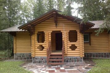 Одноэтажный деревянный дом, 50 кв.м. на 4 человека, 2 спальни, деревня Стреково, 3, Дмитров - Фотография 1