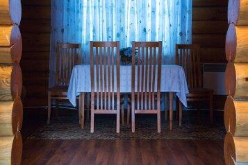 Одноэтажный деревянный дом, 50 кв.м. на 4 человека, 2 спальни, деревня Стреково, Дмитров - Фотография 3