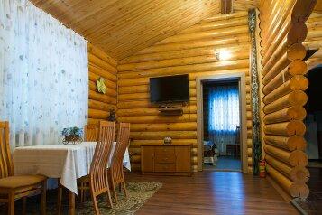 Одноэтажный деревянный дом, 50 кв.м. на 4 человека, 2 спальни, деревня Стреково, Дмитров - Фотография 4