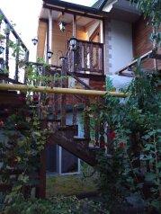 Гостевой домик, п. Первомайское на 2 номера - Фотография 2
