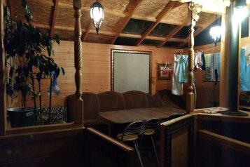 Гостевой домик, п. Первомайское на 2 номера - Фотография 3