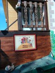 Гостевой домик , п. Первомайское на 2 номера - Фотография 3
