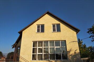 Дом, 200 кв.м. на 19 человек, 5 спален, Побегайловский переулок, Минеральные Воды - Фотография 1