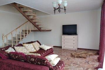 Дом, 200 кв.м. на 19 человек, 5 спален, Побегайловский переулок, Минеральные Воды - Фотография 2