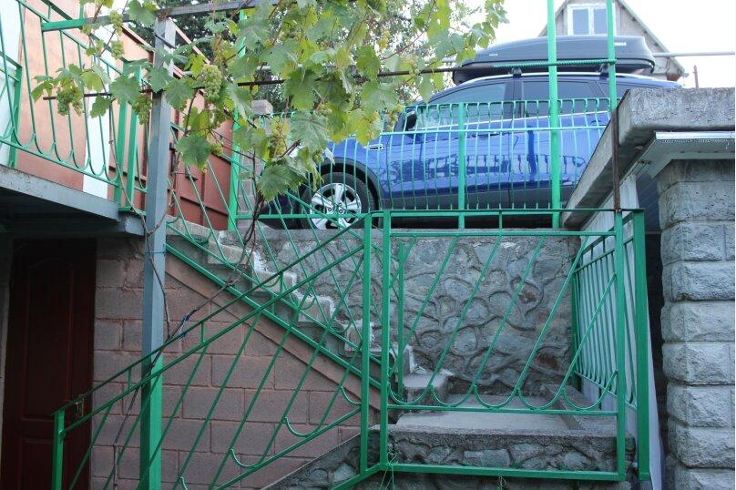Отдельная комната, ул.Кипарисная, 15, Алушта - Фотография 22