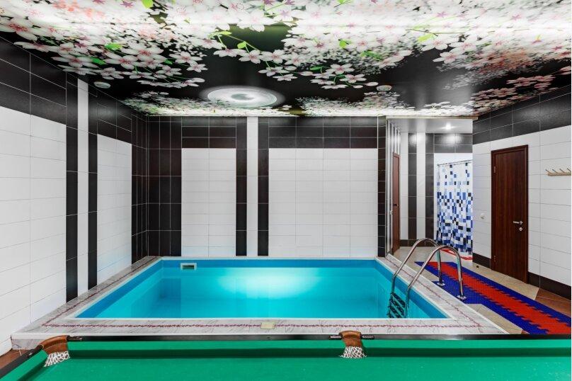 """Отель """"Магнит"""", улица Шахтёров, 41с4 на 12 номеров - Фотография 2"""