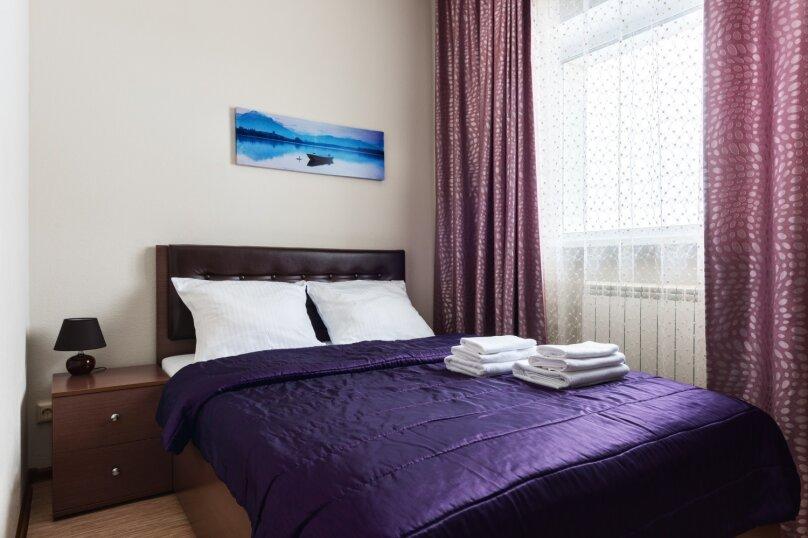 """Отель """"Магнит"""", улица Шахтёров, 41с4 на 12 номеров - Фотография 17"""