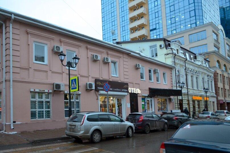 """Отель """"Ретро"""", Социалистическая улица, 80/29 на 10 номеров - Фотография 26"""